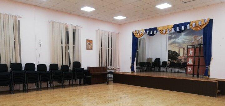 До 8 занятий танцами по одному из направлений в танцевально-спортивном клубе «Fidelio»