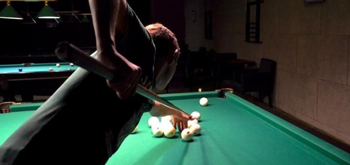 Скидка 50% на 1 час игры в бильярд в боулинг-клубе «Strike city»