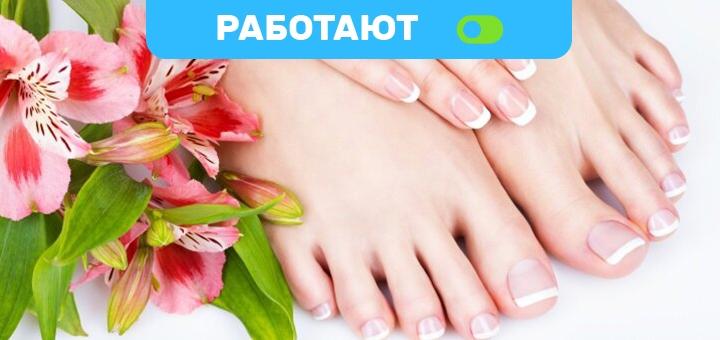 Скидка до 62% на маникюр, педикюр, наращивание ногтей с покрытием в салоне красоты «Гламур»