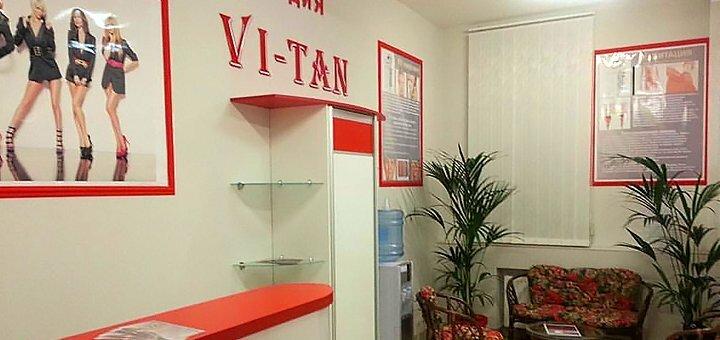 До 3 сеансов ультразвуковой чистки лица с лечебной маской в студии красоты «Vi-Tan»