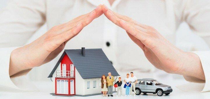 Знижки до 15% на страхування майна та відповідальності