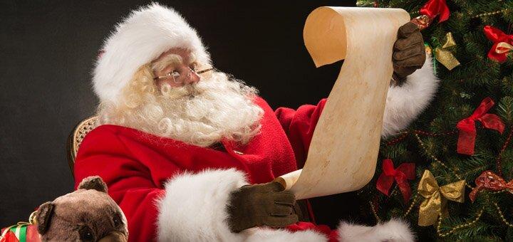 Именные видеосказки с фото для детей от Деда Мороза