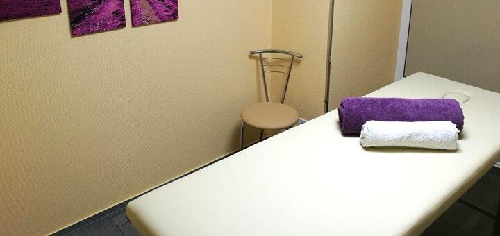 До 5 сеансов вакуумного массажа лица в кабинете массажа «Elena Zolotaya»