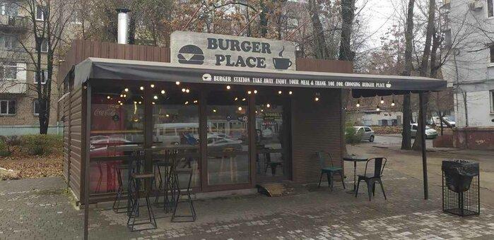 Скидка 40% на все меню кухни, бургеры, WOK и бар в бургер-баре «Burger Place»