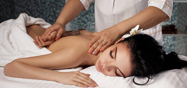 До 5 сеансов любого массажа в салоне аппаратной косметологии и эстетики тела «Жемчужина»