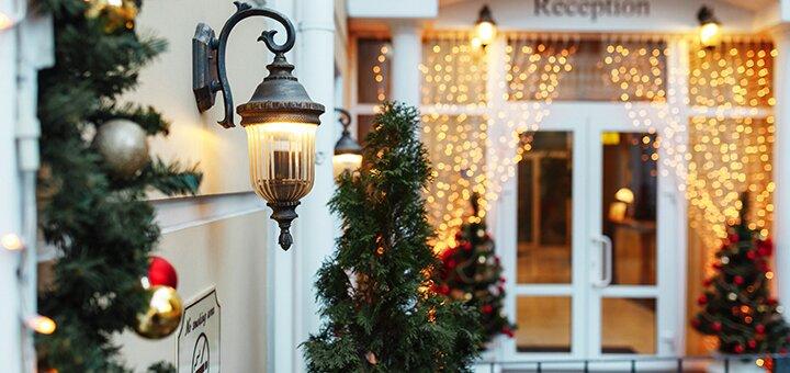 От 2 дней на Новый год и Рождество с завтраками в отеле «Одесский дворик» в центре Одессы