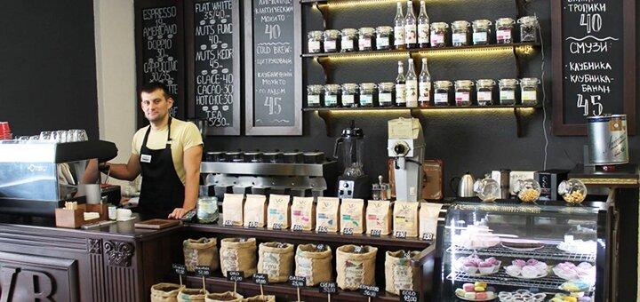 Скидка 50% на напитки в кофейне «Espresso Bar»