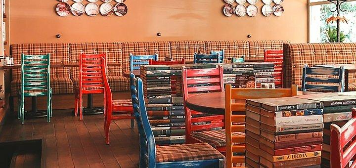Скидка 50% на все меню кухни на вынос в ресторане «ЧЕМОДАН»