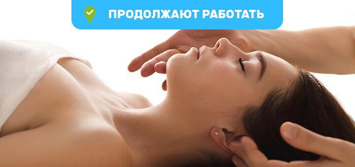 До 5 сеансов комплексного испанского массажа лица с консультацией косметолога в «Дана-Вита»