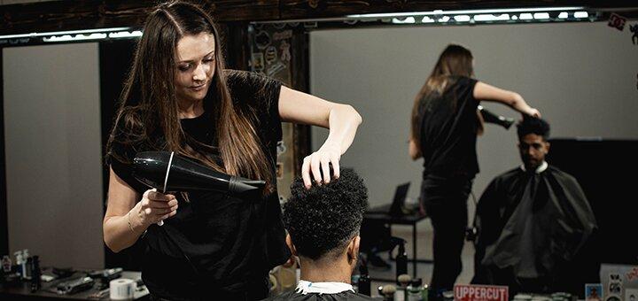 Мужская стрижка, укладка и моделирование бороды в барбершопе «BarberShop 99»