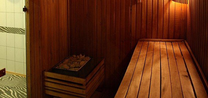Для тех, кто ценит лучший отдых! 2 или 3 часа VIP-Сауны для компании в оздоровительном комплексе «Nirvana»!
