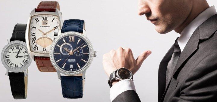 Скидка 23% на часы брендов Orient, Romanson в интернет-магазине Часовик!
